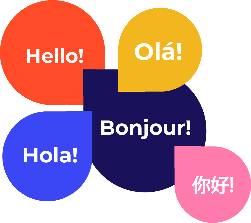 Awards management software in multiple languages